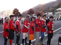 富士山マラソンオレンジリボン.jpgのサムネイル画像