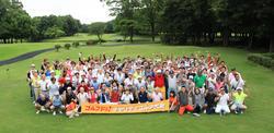 8/2 株式会社ゴルフ・ドゥ 第9回チャリティゴルフ大会