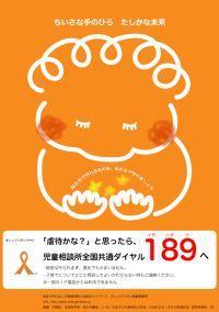 thumb_saiyushu171.jpg
