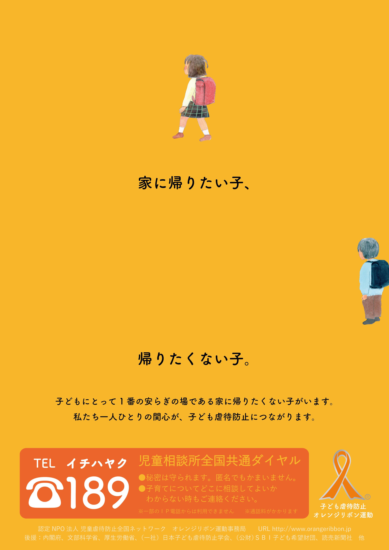 http://www.orangeribbon.jp/info/npo/895272efa377082f471e94b5303d431975b5002f.jpg