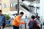 http://www.orangeribbon.jp/info/npo/DSCF2528%20%282%29.JPG