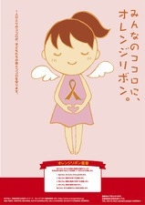 tokubetsu2010.jpg