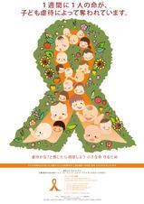 yushu2_s2010.jpgのサムネール画像