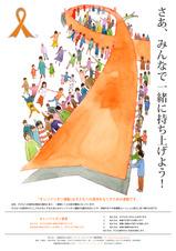 yushu3_s2010.jpgのサムネール画像