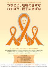 yushu4_s2010.jpgのサムネール画像
