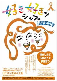 kasaku_k.jpg