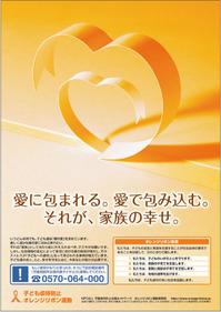 kasaku_o.jpg