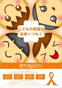 daiwa2013.jpg