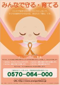 kasaku_03_2013.jpg