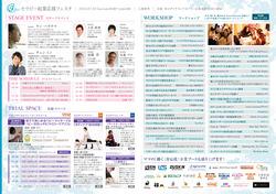 中 (3).jpg