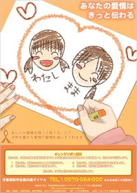 daiwa2014.jpg