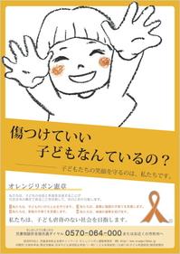 kasaku_02_2014.jpg