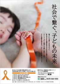 yusyu_01_2014.jpg