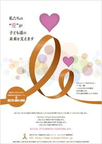 yusyu_02_2014.jpg