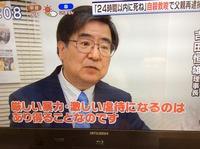 http://www.orangeribbon.jp/info/npo/assets_c/2014/10/TBS%E5%86%99%E7%9C%9F-thumb-200x149-2286.jpg