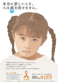 2015contest_kasaku2.jpg