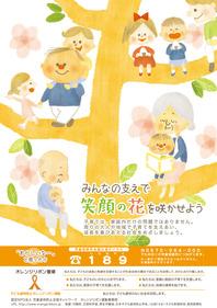 2015contest_tokubetsu_bunkyo.jpg