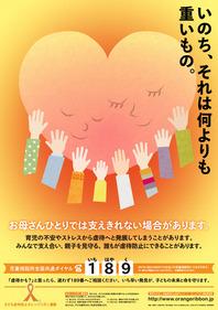 2015contest_tokubetsu_tokyo.jpg