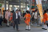 http://www.orangeribbon.jp/info/npo/assets_c/2015/07/uchiwa_haihu_1-thumb-160x106-2555.jpg