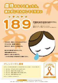 2016contest_13_rengo.jpg
