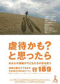 2016contest_2_yushu.jpg