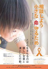 2016contest_3_yushu.jpg
