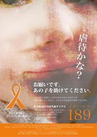 足立区賞 鈴木.jpg