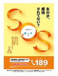 takaoka_orange_B2_ol.jpg