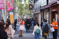 http://www.orangeribbon.jp/info/npo/assets_c/2017/11/DSC05340-thumb-200xauto-3723.jpg