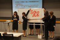 2/18 学生によるオレンジリボン運動 全国大会開催のご報告