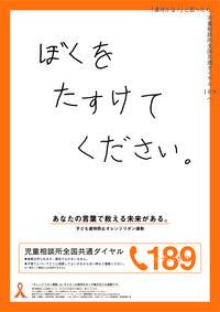orange252.jpg