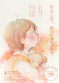 yushu110.jpg