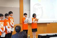 2/16 学生によるオレンジリボン運動 全国大会開催のご報告