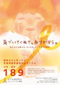 株式会社コミットコーポレーション_柾明日花さん.jpg