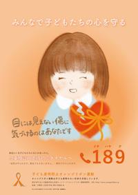 GSクラフト賞_小原 真紀さん.jpg