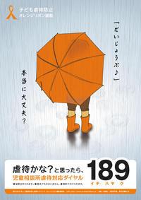 最優秀賞_原田一穂さん.jpg