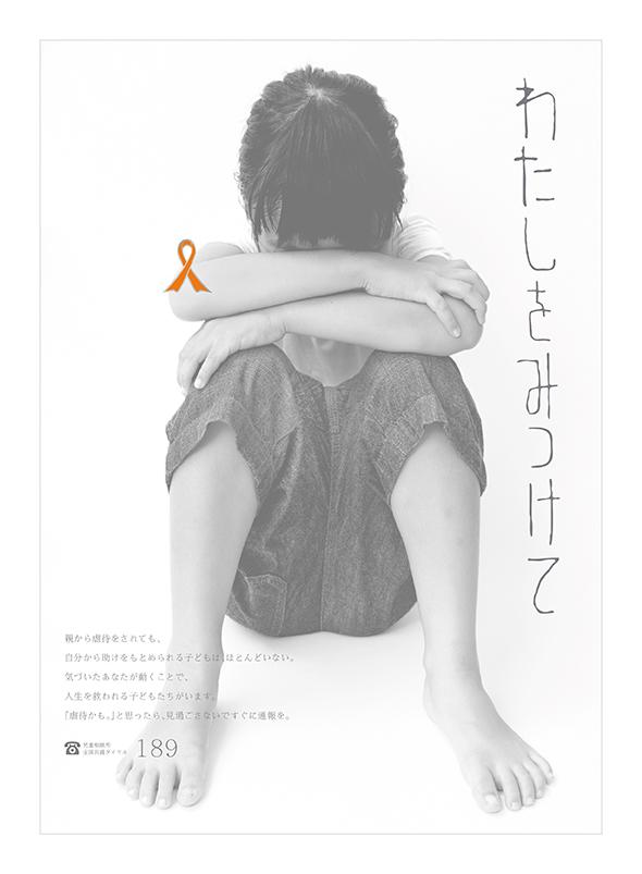 http://www.orangeribbon.jp/info/npo/images/002.jpg