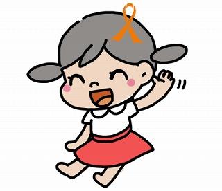 http://www.orangeribbon.jp/info/npo/images/1.jpg