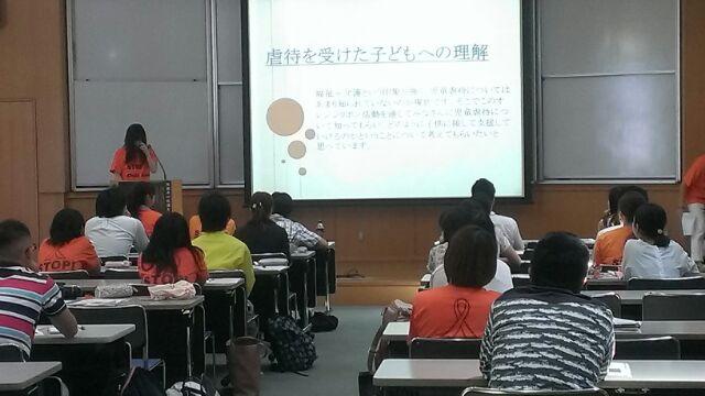 http://www.orangeribbon.jp/info/npo/images/1407817922474.jpg