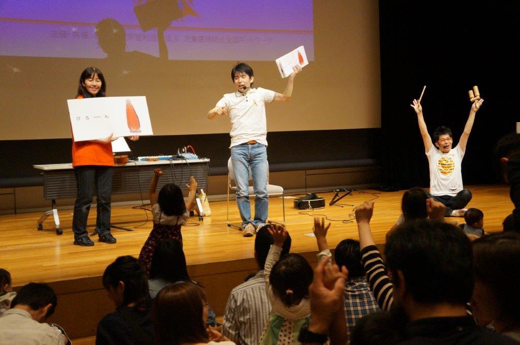 http://www.orangeribbon.jp/info/npo/images/DSC02697.jpg