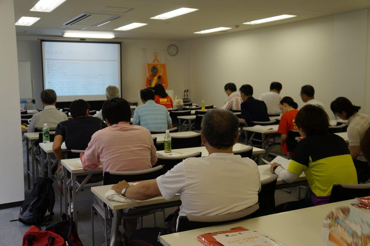 http://www.orangeribbon.jp/info/npo/images/DSC02773.jpg