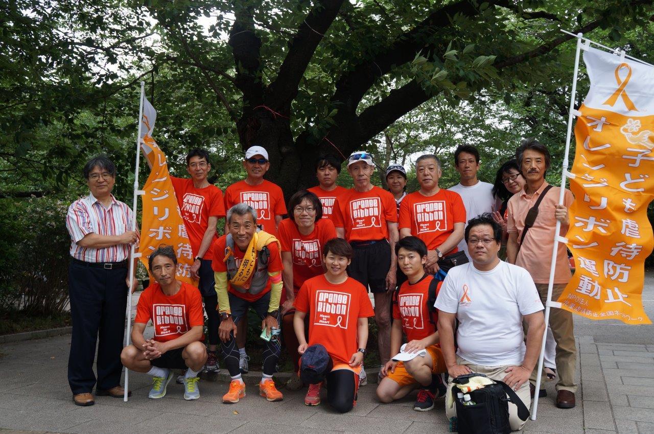 http://www.orangeribbon.jp/info/npo/images/DSC02785.jpg