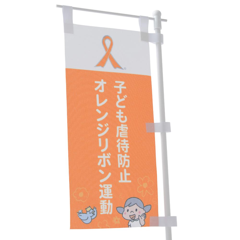 http://www.orangeribbon.jp/info/npo/images/DSC_5463.JPG