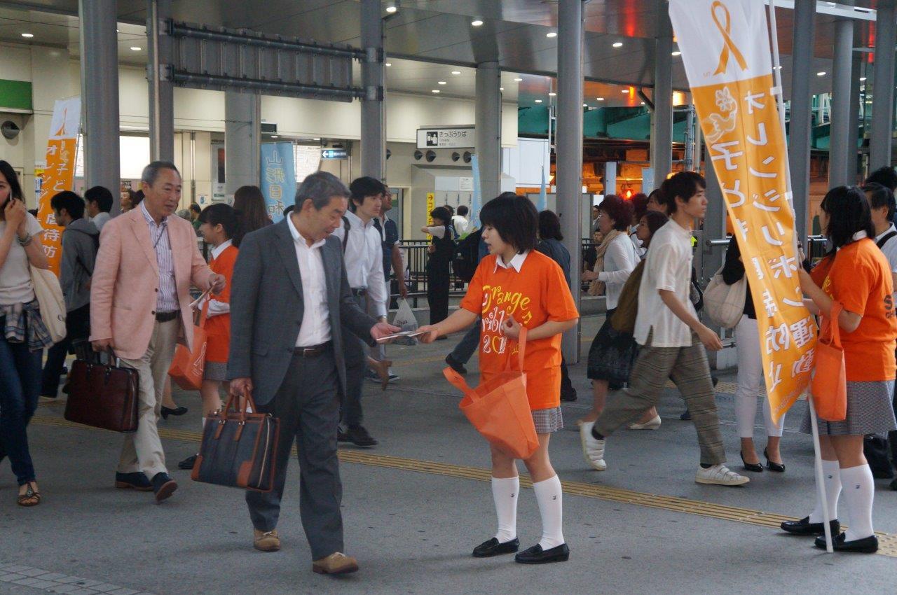 http://www.orangeribbon.jp/info/npo/images/uchiwa_haihu_1.jpg