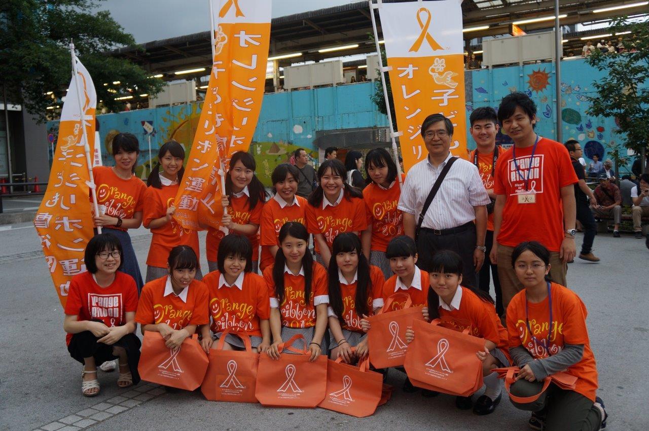 http://www.orangeribbon.jp/info/npo/images/uhiwa_haihu_2.jpg