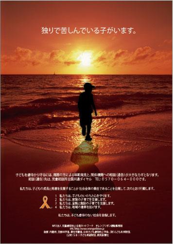 http://www.orangeribbon.jp/info/npo/images/yusyu_t.jpg