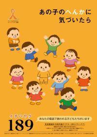 thumb_daiwa269.jpg