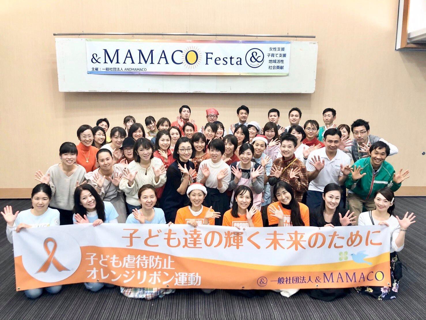 http://www.orangeribbon.jp/info/organization/1a10be23283f6bb9c48cda5ad03454b1086c463c.jpg