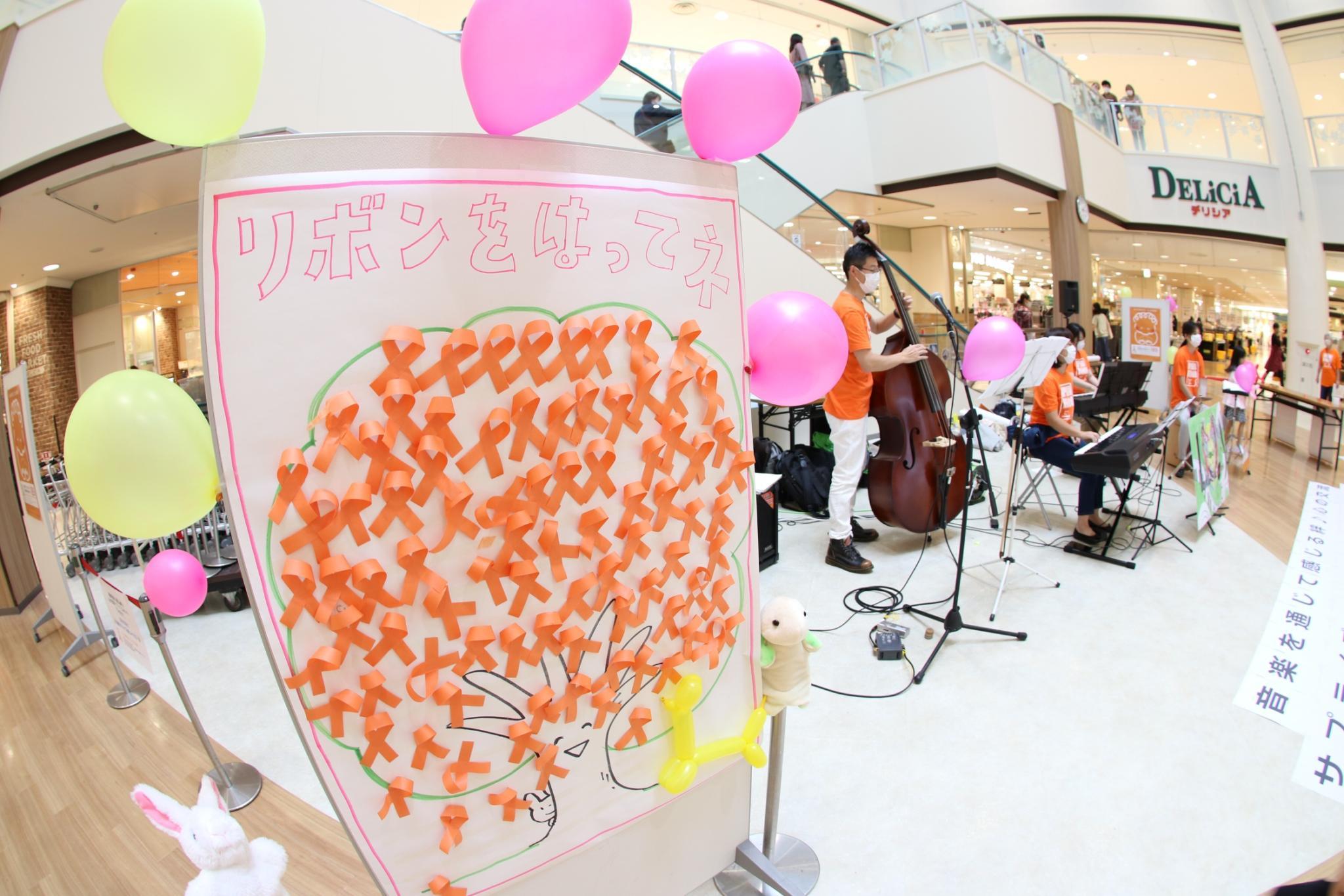 http://www.orangeribbon.jp/info/organization/35e9ae2ca7093ec2b988d57c6191d87569326cc2.jpg