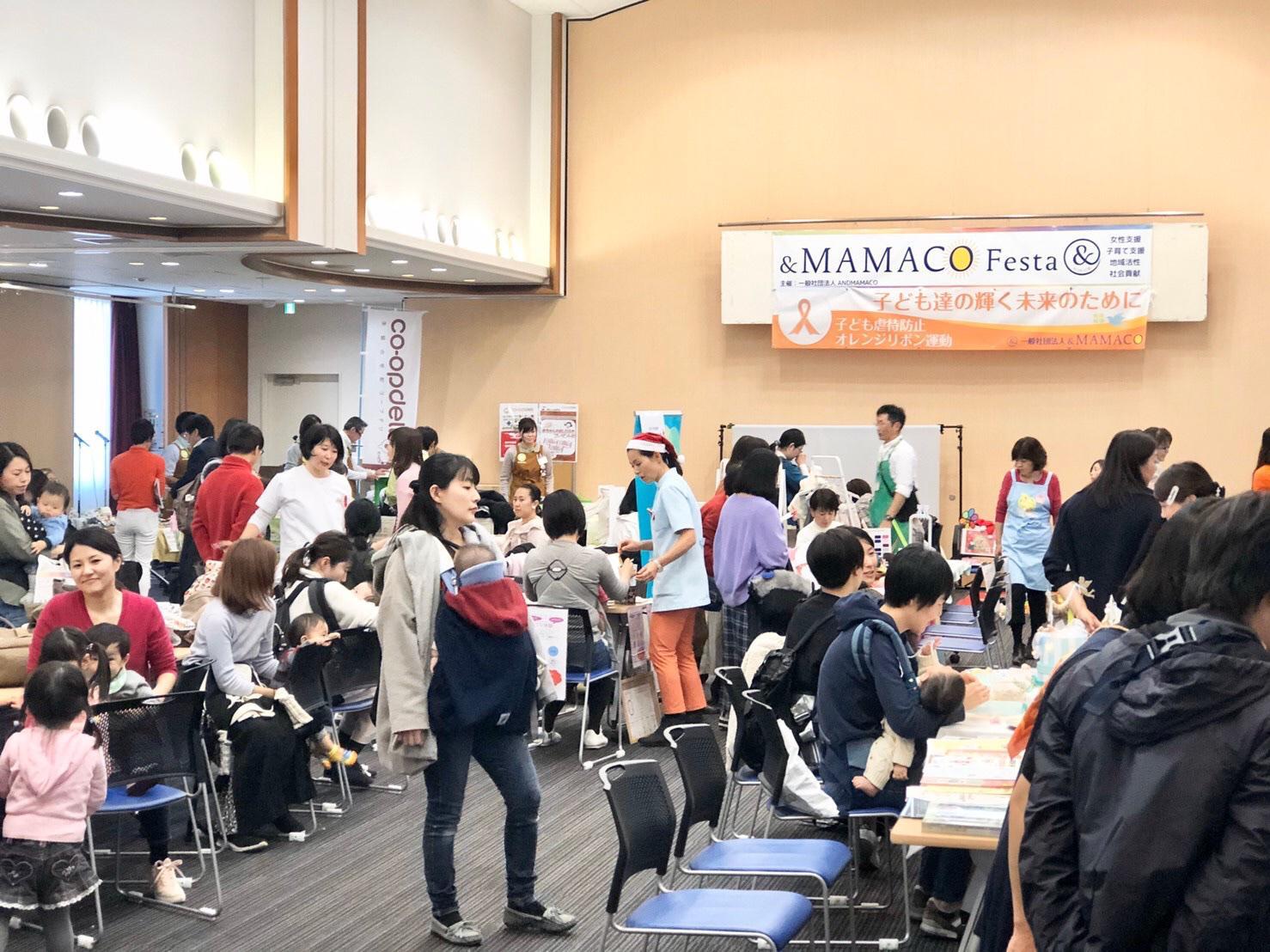 http://www.orangeribbon.jp/info/organization/57cd0d38d2f1c47b392f4f8c2cccf9b4638487cf.jpg